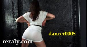 Dancer 0005